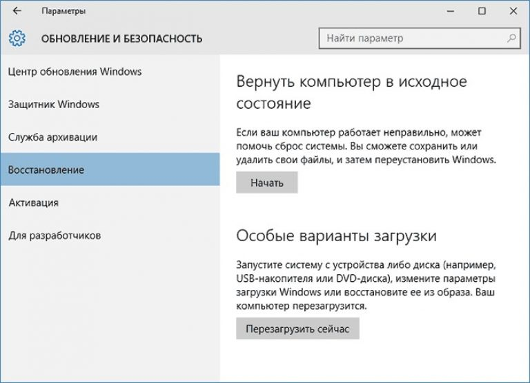 Windows Errors Introducing Uncomplicated CMD Scannow Systems
