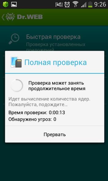 ДОМОВ ЗЕМЕЛЬНЫХ быстрая онлайн првека на вирусы ролях: Екатерина