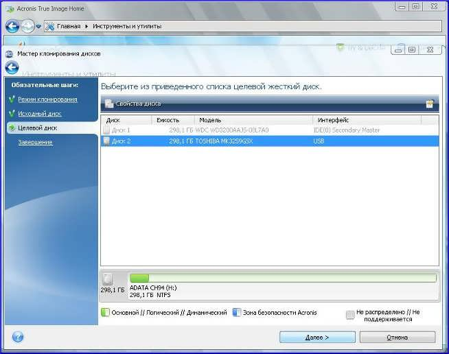 Cloning disks using acronis true image  CloneZilla disk cloning