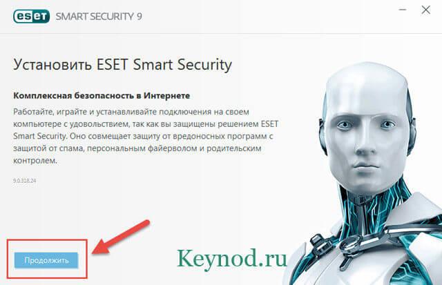 eset smart security 9 license key crack