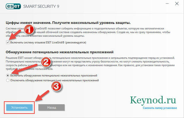Trial license for eset smart security  ESET Smart Security