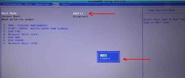 How to reset bios settings  How to reset BIOS settings to