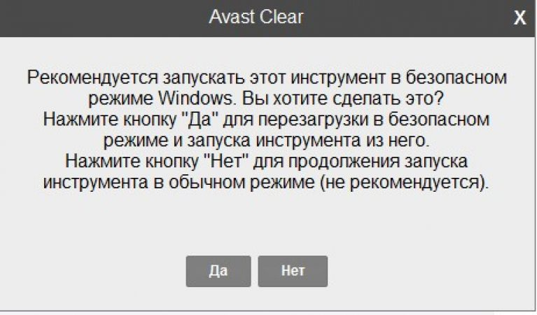 avast clear uninstall
