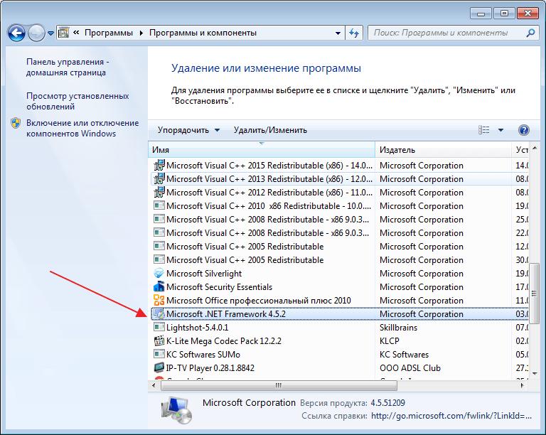 Fout bij initialiseren van het net framework. Wat is de .NET ...