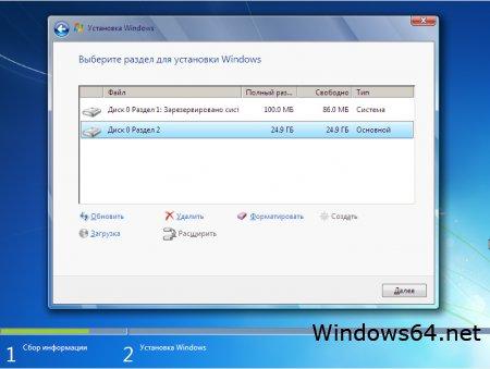 windows 7 slic loader 249 скачать