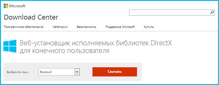 Error starting application 0x000007b