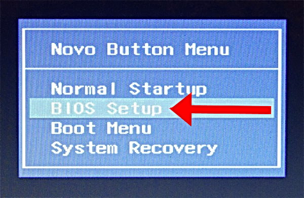 How to enter the BIOS on a laptop lenovo g510  How to enter