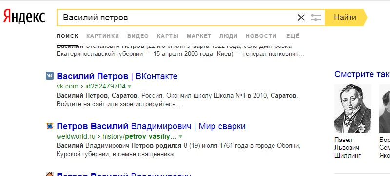 View friends VKontakte without registering  How to view VK's