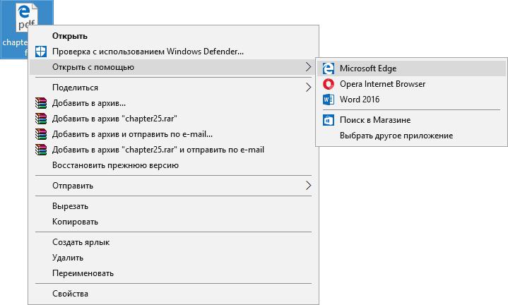 Скачать программы открывающие файлы