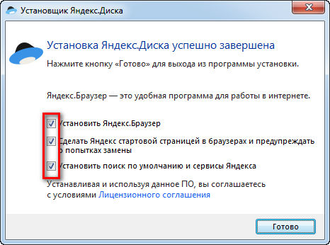 Save the archive to Yandex disk  How to download from Yandex disk