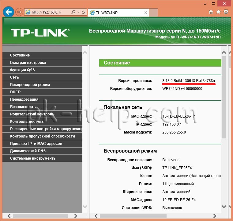 Blinking tp link setting icon  Configure Wi-Fi network on TP-LINK