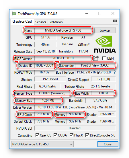 How to find bios video cards  and when it should be done  Flushing