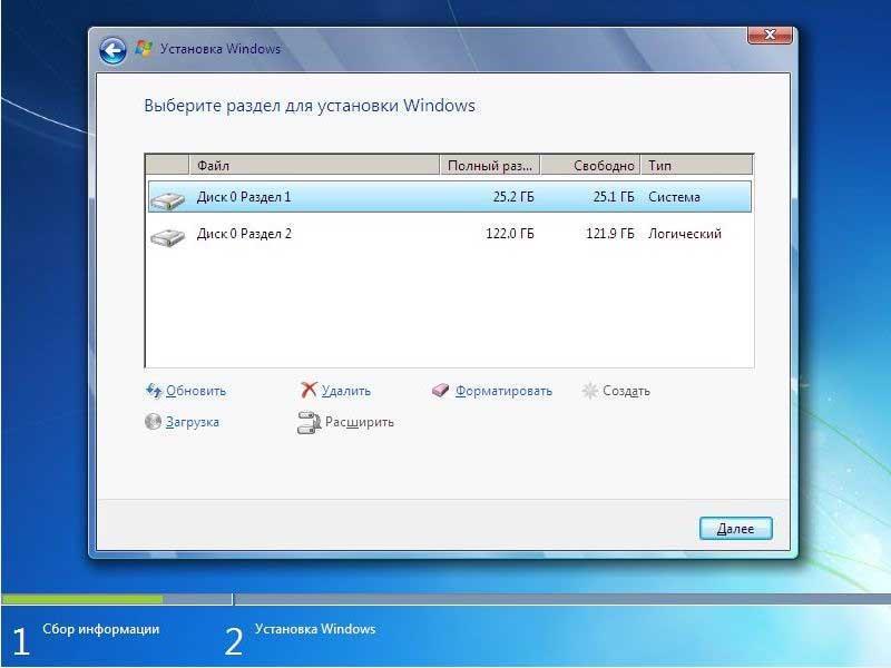 Comment redémarrer Windows 7 à partir du disque d ...