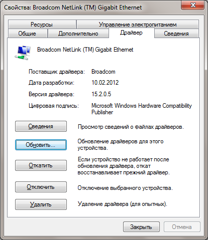 Broadcom network drivers for windows 7  Category Archives