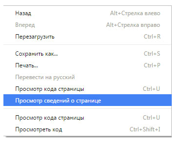 View passwords in the mobile version of the Yandex browser