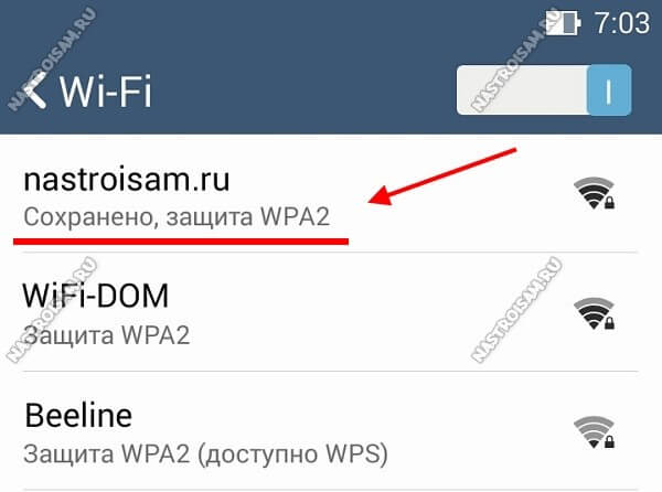 Android does not go online  WiFi on Android phone does not