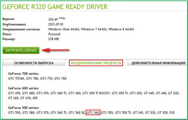 nvidia geforce gtx 570 driver windows 8