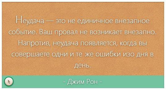 Sayfayı Geri Yüklemek Istiyorum Vk çıkarıldıktan Sonra Vkontakte