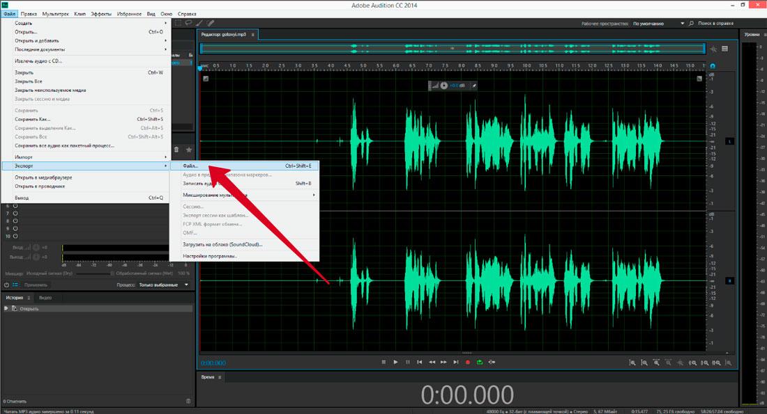 Как убрать посторонние шумы в микрофоне на Windows