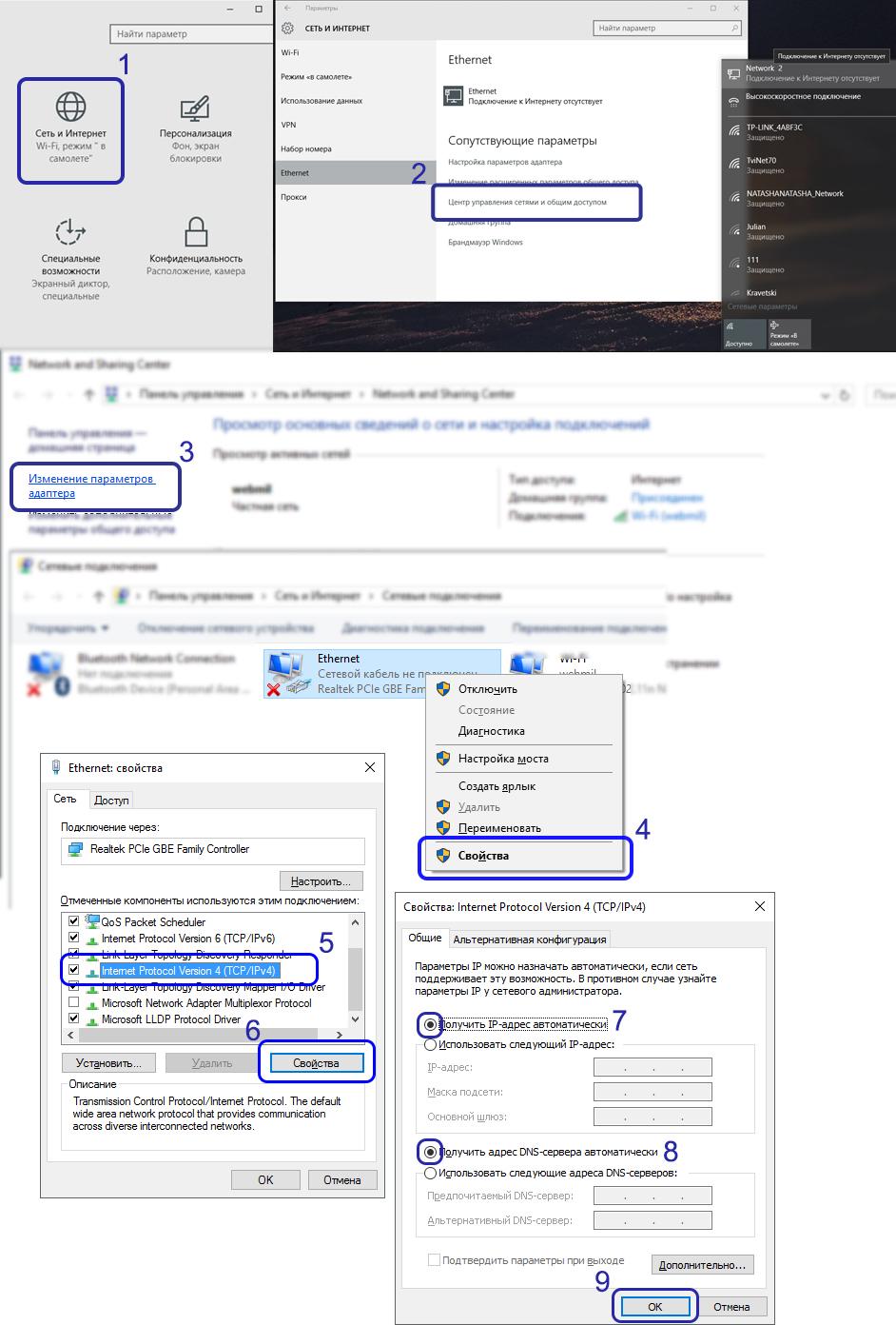 Interneti dizüstü bilgisayardan WiFi aracılığıyla dağıtma: her şey kolay