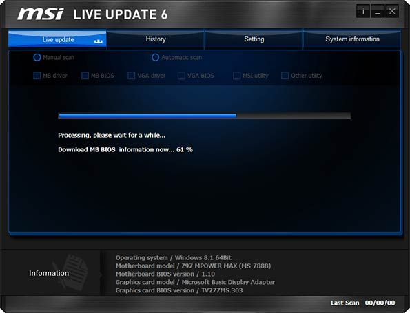 Download firmware for BIOS asus  How to update the BIOS of the