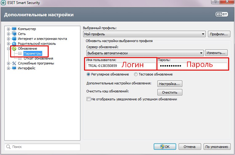 eset smart security 5 trial username and password