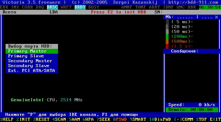 victoria hdd windows 7 32 bit скачать