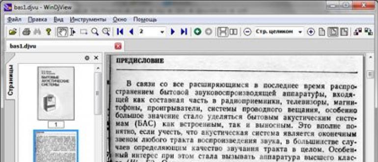 C READER 2.0.0.26 TÉLÉCHARGER DJVU