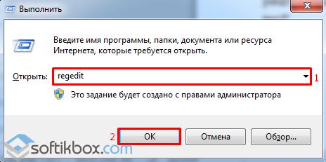 Yandex postasına erişemediğimde ne yapmalıyım Sakin, trajedi yok 16