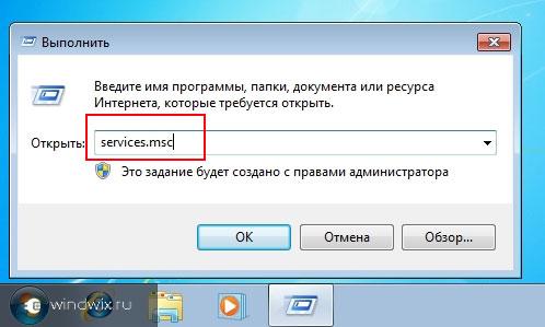 fff2-audio-no-3ff.jpg