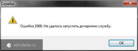 lscreenshot-q430b3.jpg