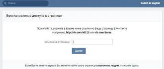 key eset nod32 vk