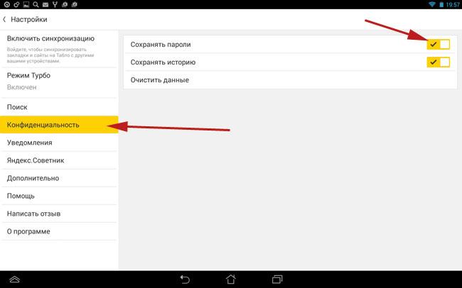 Куда сохраняются картинки из браузера на телефоне