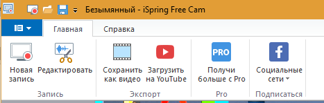 Download the program to remove the video from the screen