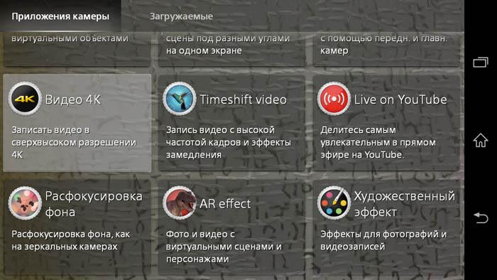 Belarusiya oyin klublari